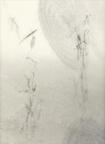 Chaco Terada: Calligraphy of the Soul V