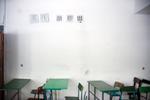Frank Ward: Classroom, Khorog, Tajik Pamirs, 2009