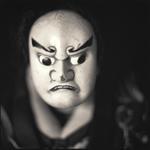 Hiroshi Watanabe: Danshichi, Ena Bunraku