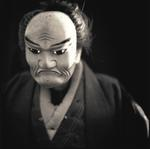 Hiroshi Watanabe: Oniichi, Ena Bunraku, 2003