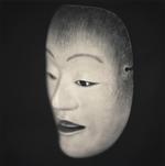 Hiroshi Watanabe: Doji, Naito Clan