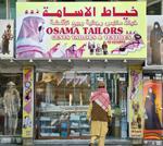 Jeffris Elliott: Afghan Man Shopping for Clothes, 2008