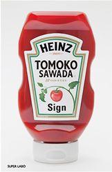 Tomoko Sawada : Sign.